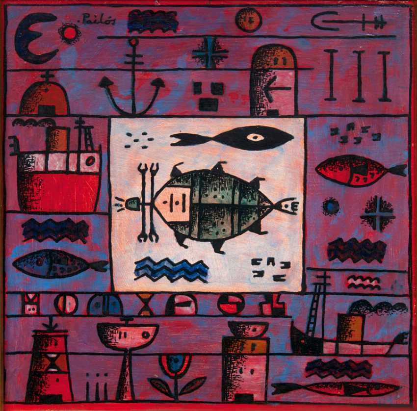"""Manuel Pailós """"Constructive"""" - photo 1"""