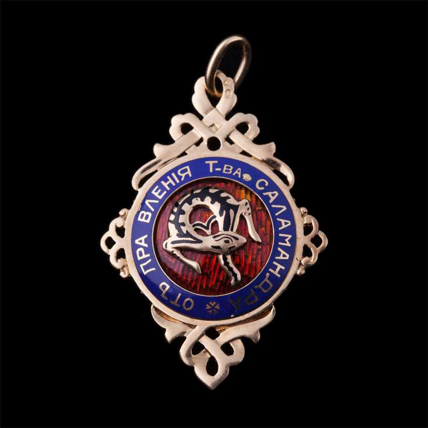 "Premium (vysluni badge) Insurance Association ""Salamander"" - photo 3"