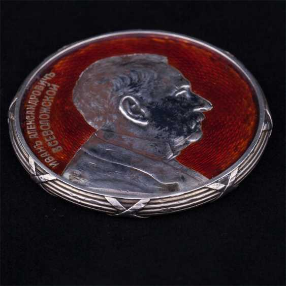 Medal Ivan Alexandrovich Vsevolozhsky from employees of the Imperial Hermitage - photo 3