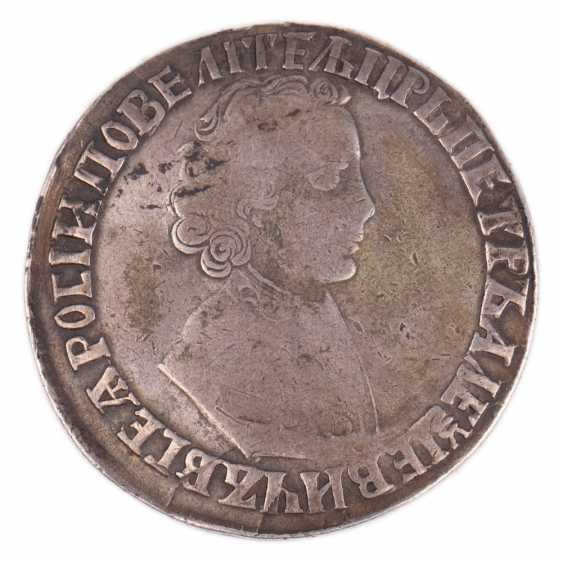 1 rouble 1704, M. D - photo 1