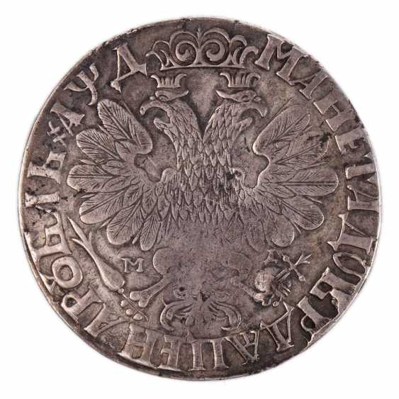 1 rouble 1704, M. D - photo 2
