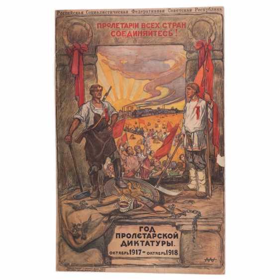 "Soviet propaganda poster ""the Year of proletarian dictatorship"" hood. Apsit Alexander - photo 1"
