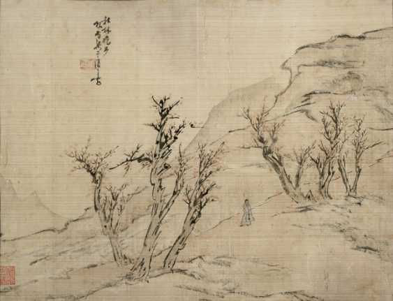 Few landscape images of Liang Yuwei (approx. 1844-1917) - photo 2