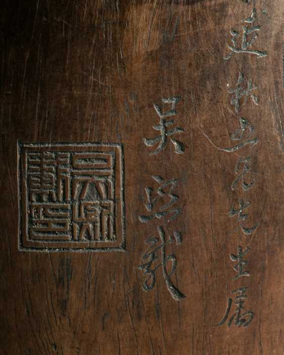 Brush cups are made of hard wood with inscription - photo 2