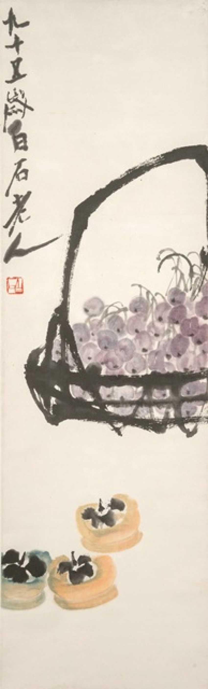 Qi Baishi (1864-1957) - photo 1