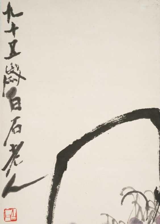 Qi Baishi (1864-1957) - photo 2