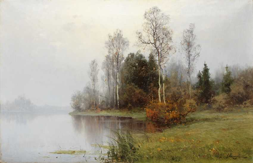 Autumn Landscape with a Lake, signed. - photo 1