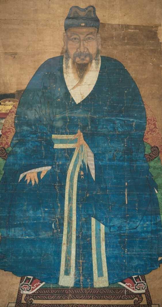 Ancestral portrait of a scholar - photo 1
