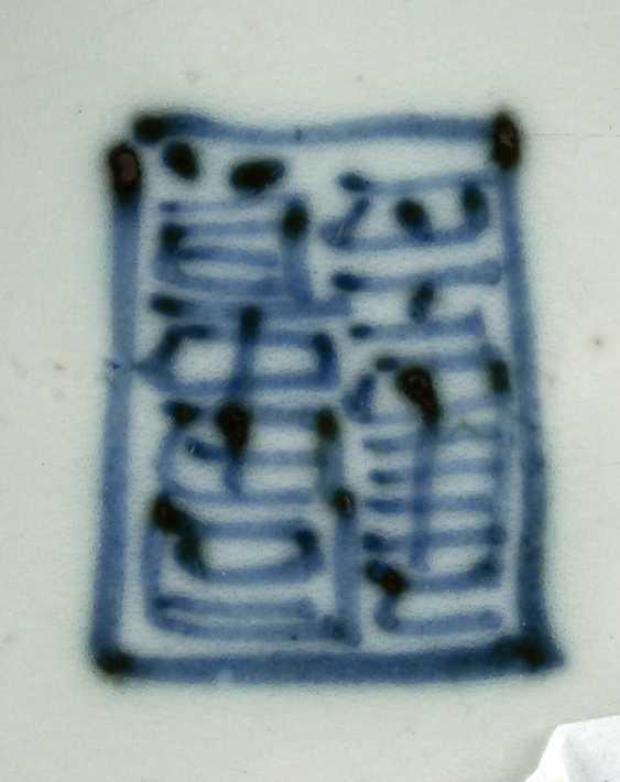 Large bowl with underglaze blue animal decor in round cartridges - photo 2
