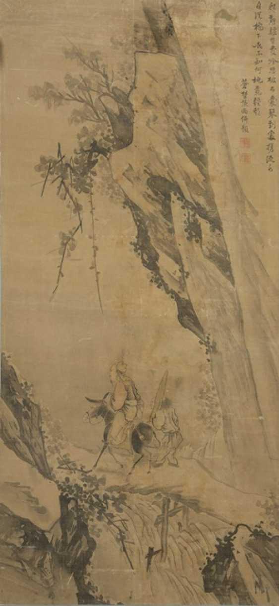 Чжан Юсен - фото 1