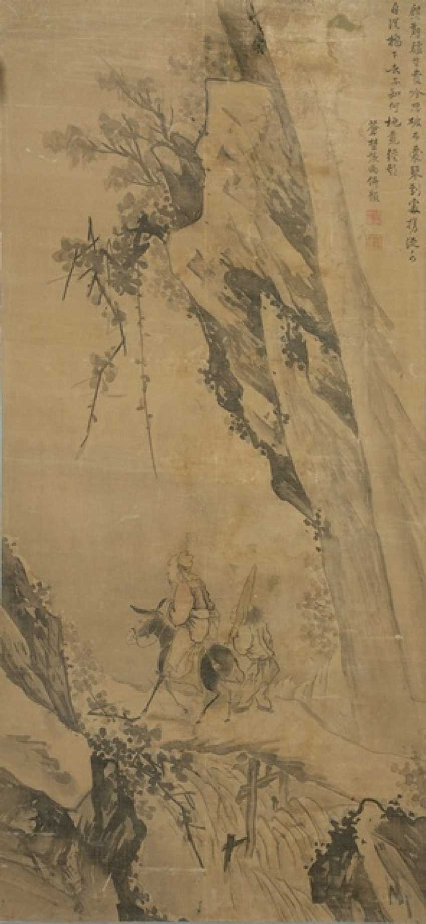 Zhang Yusen - photo 1