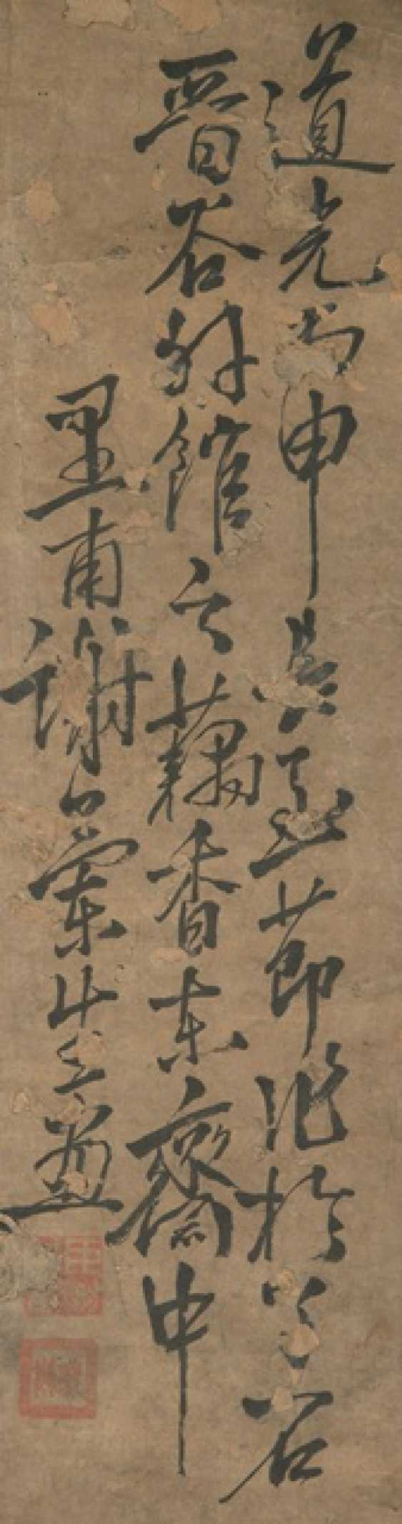 In the style of Xie Lansheng (1760-1831) - photo 2