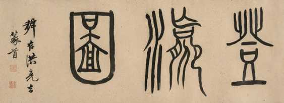 In the style of Qiu Ying (CA. 1494 - approximately 1552) - photo 1