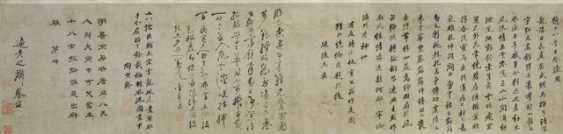 In the style of Qiu Ying (CA. 1494 - approximately 1552) - photo 3