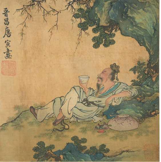 Four paintings in the style of Tang Yin Lu Zhi, Gou long Huang and Zhang Chun - photo 3