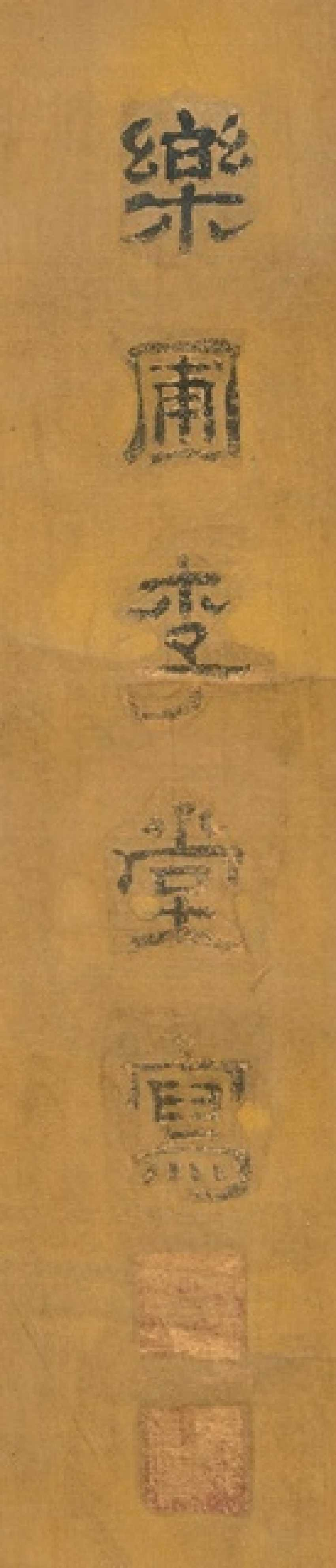 Fine representation of the deity tianguan (ruler of heaven) m it boys - photo 2