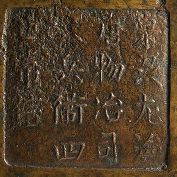 Vase, Bronze decoration of Chilong - photo 2