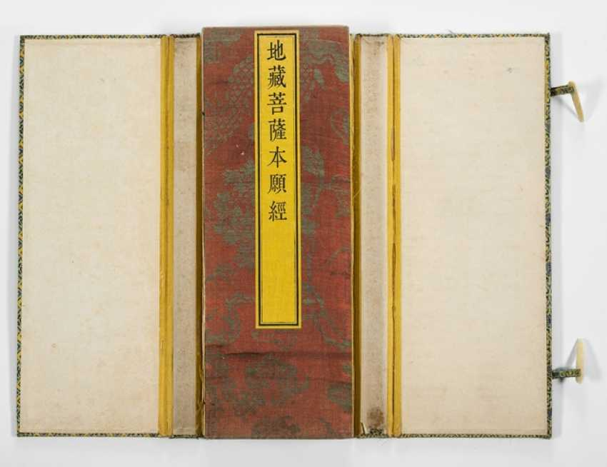 Sutra of the vows of the Bodhisattva Ksitigarbha - Dicang pusa benyuan jing - photo 2