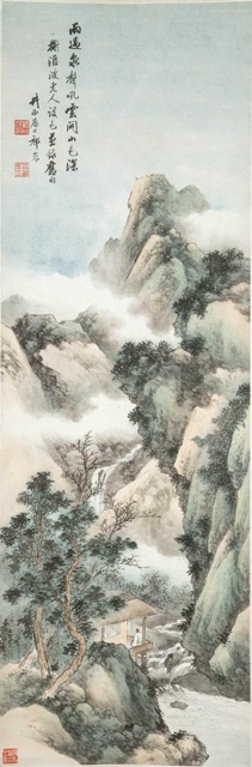 Qi Kun (1894-1944) - photo 1