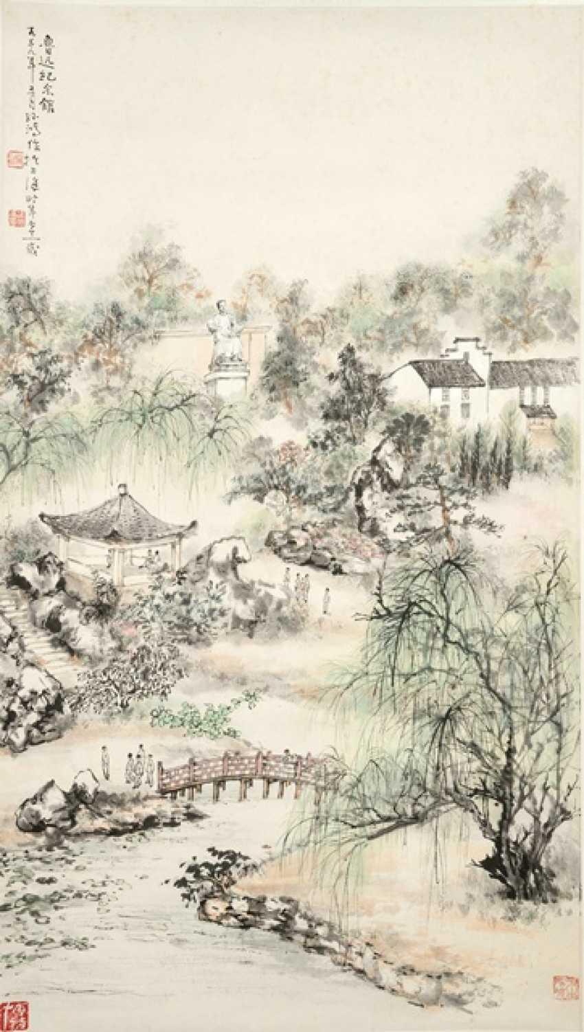 Sun Hong (1888-1965) - photo 1
