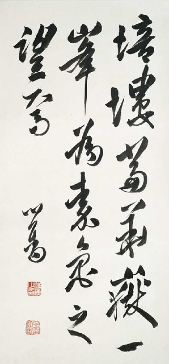 In the style of Pu Ru (1896-1963) - photo 1