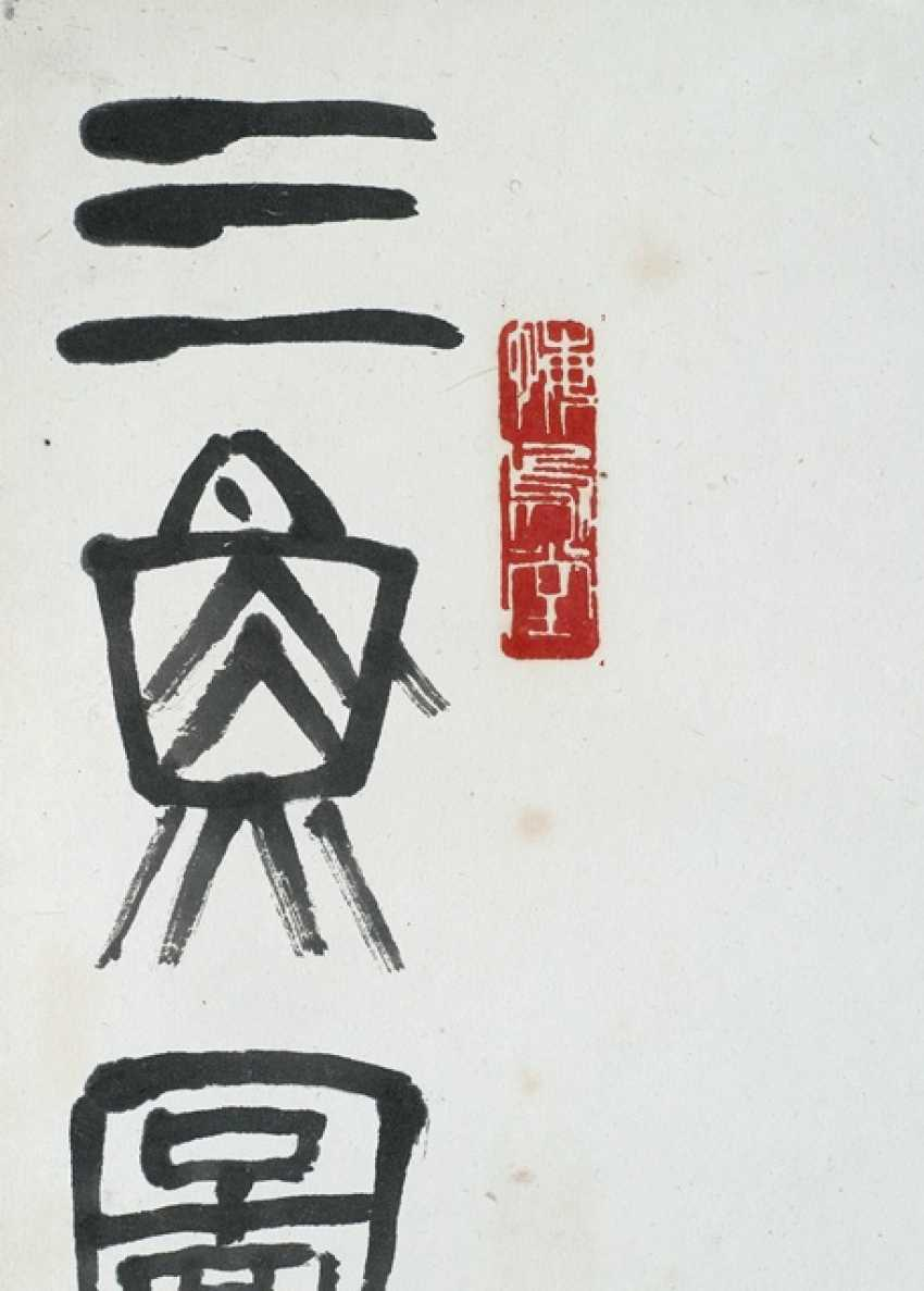 In the style of Qi Baishi (1864-1957) - photo 2