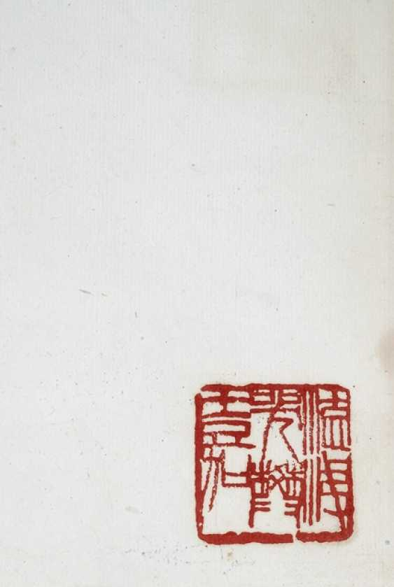 In the style of Qi Baishi (1864-1957) - photo 3