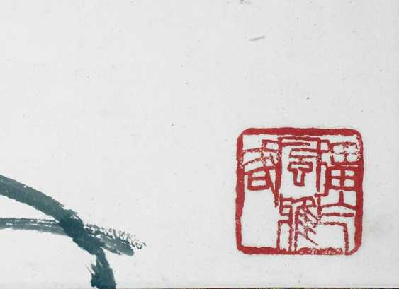 In the style of Qi Baishi (1864-1957) - photo 4