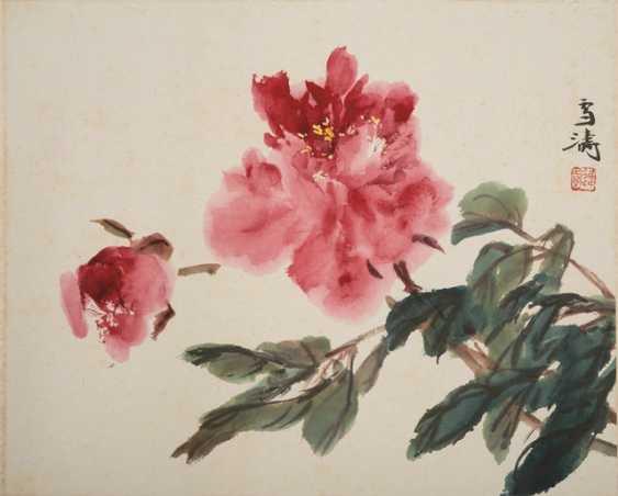 Wang Xuetao (1903-1982) - photo 1