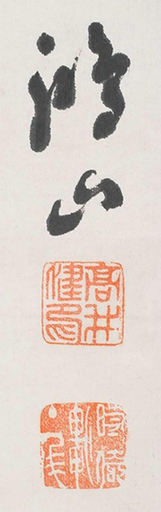 Takai Kozen - photo 2