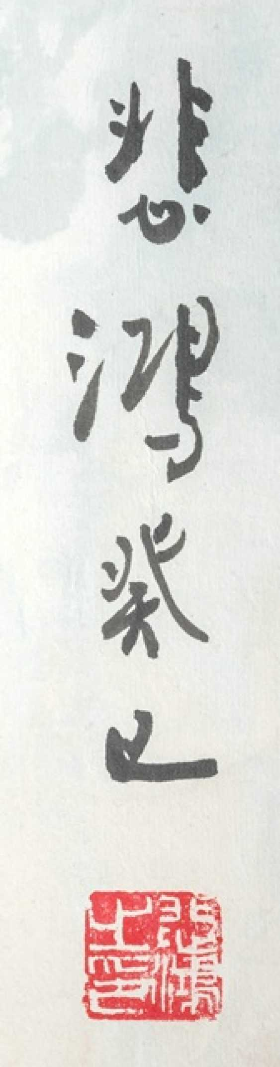 Xu Beihong (1895-1953) - photo 2