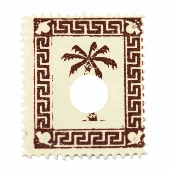 Field post stamps - Tunis brand, Michel no. 5a, - photo 1