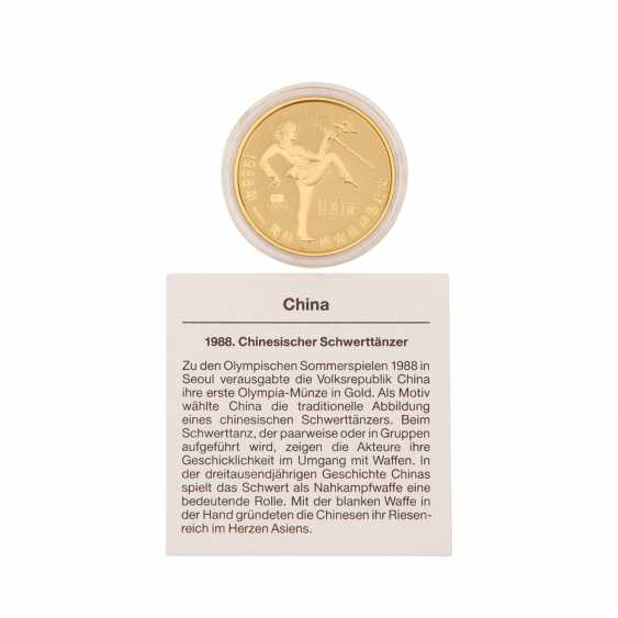 China Gold 100 Yuan 1988 sword dancer, UNC+, made of PP, - photo 1