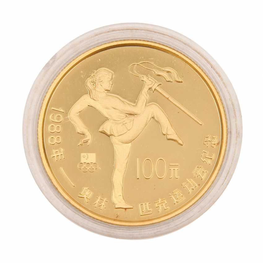 China Gold 100 Yuan 1988 sword dancer, UNC+, made of PP, - photo 2