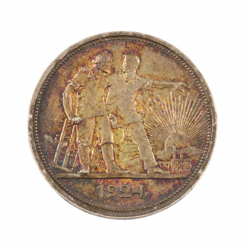 Russia /USSR - 1 Ruble 1924, - photo 1