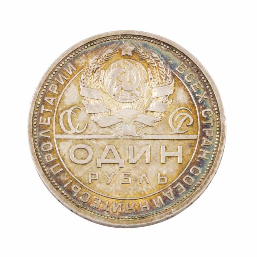 Russia /USSR - 1 Ruble 1924, - photo 2