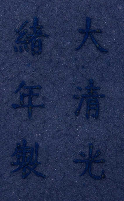 Monochrome blue glazed Vase - photo 2