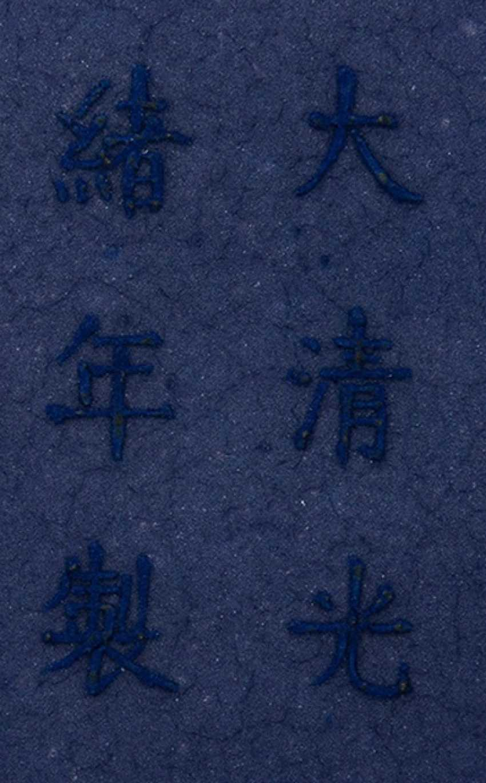 Monochrome blau glasierte Vase - Foto 2