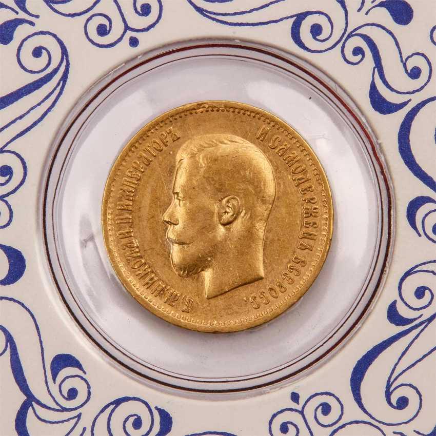 Russia - 10 rubles 1899/r, - photo 2