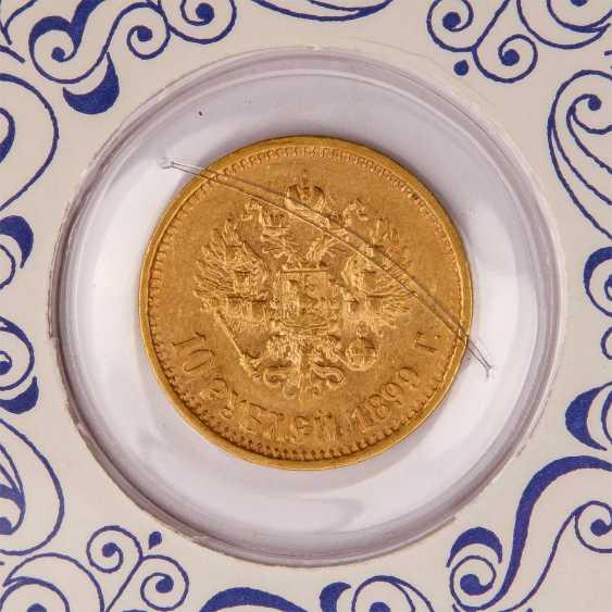 Russia - 10 rubles 1899/r, - photo 3