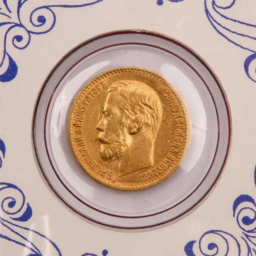 Russia - 5 rubles 1898/r, - photo 2