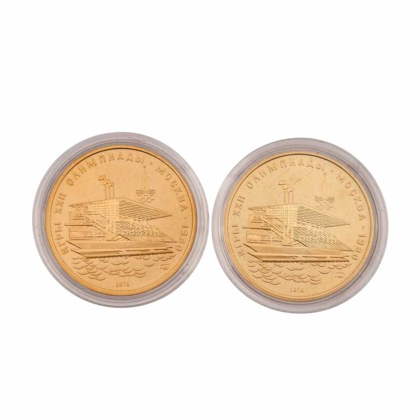Russland/GOLD - 2 x 100 Rubel 1980, - photo 2