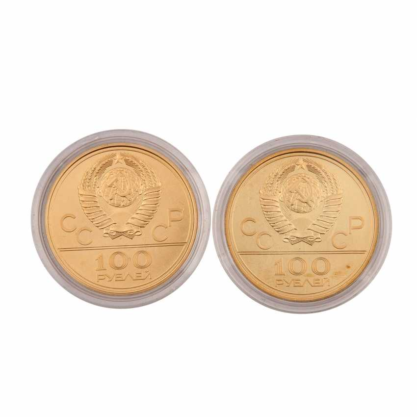 Russland/GOLD - 2 x 100 Rubel 1980, - photo 3