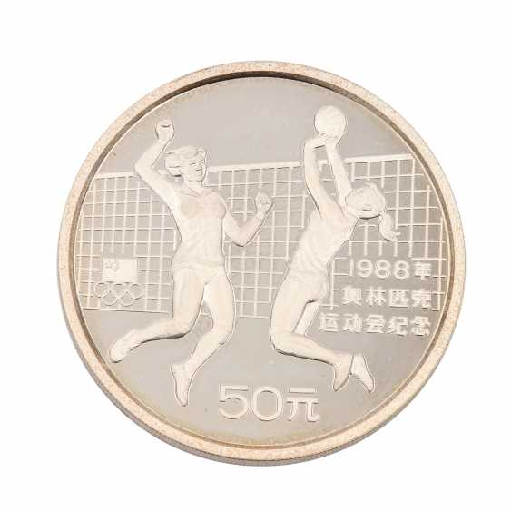 China - 50 Yuan 1988, volleyball player, vz - PP, fingerprints, slightly dirty, Patina, - photo 2