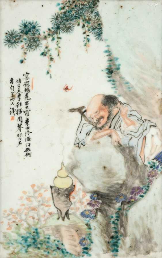 Yu Ziming (1843-1911) - photo 1