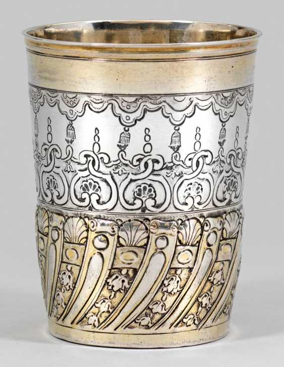 Augsburg Baroque Mug - photo 1