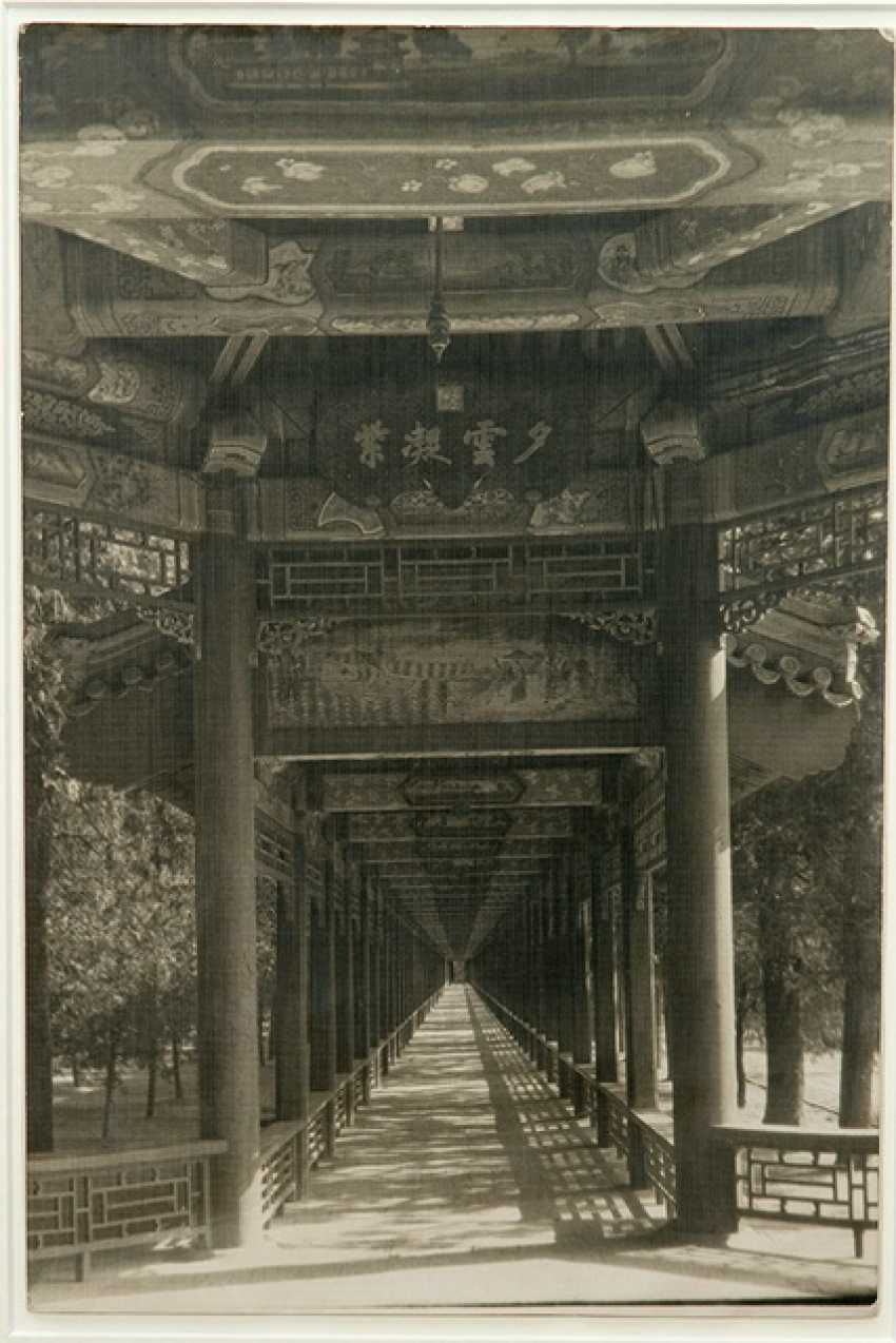 Five historic photographs with views in and around Beijing - photo 1