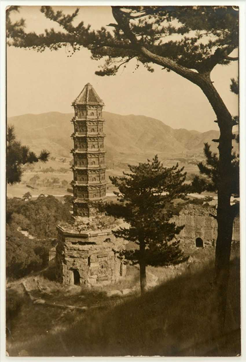 Five historic photographs with views in and around Beijing - photo 2