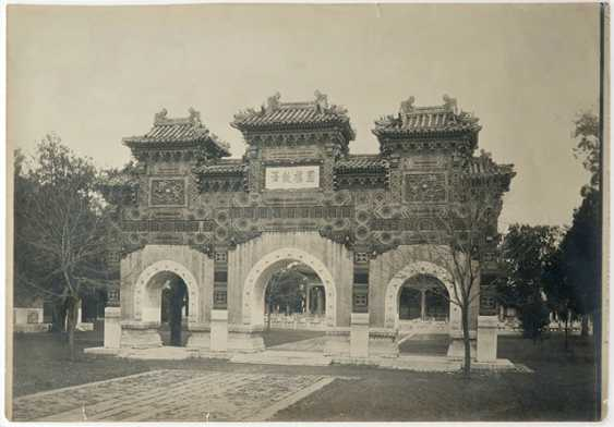 Five historic photographs with views in and around Beijing - photo 4