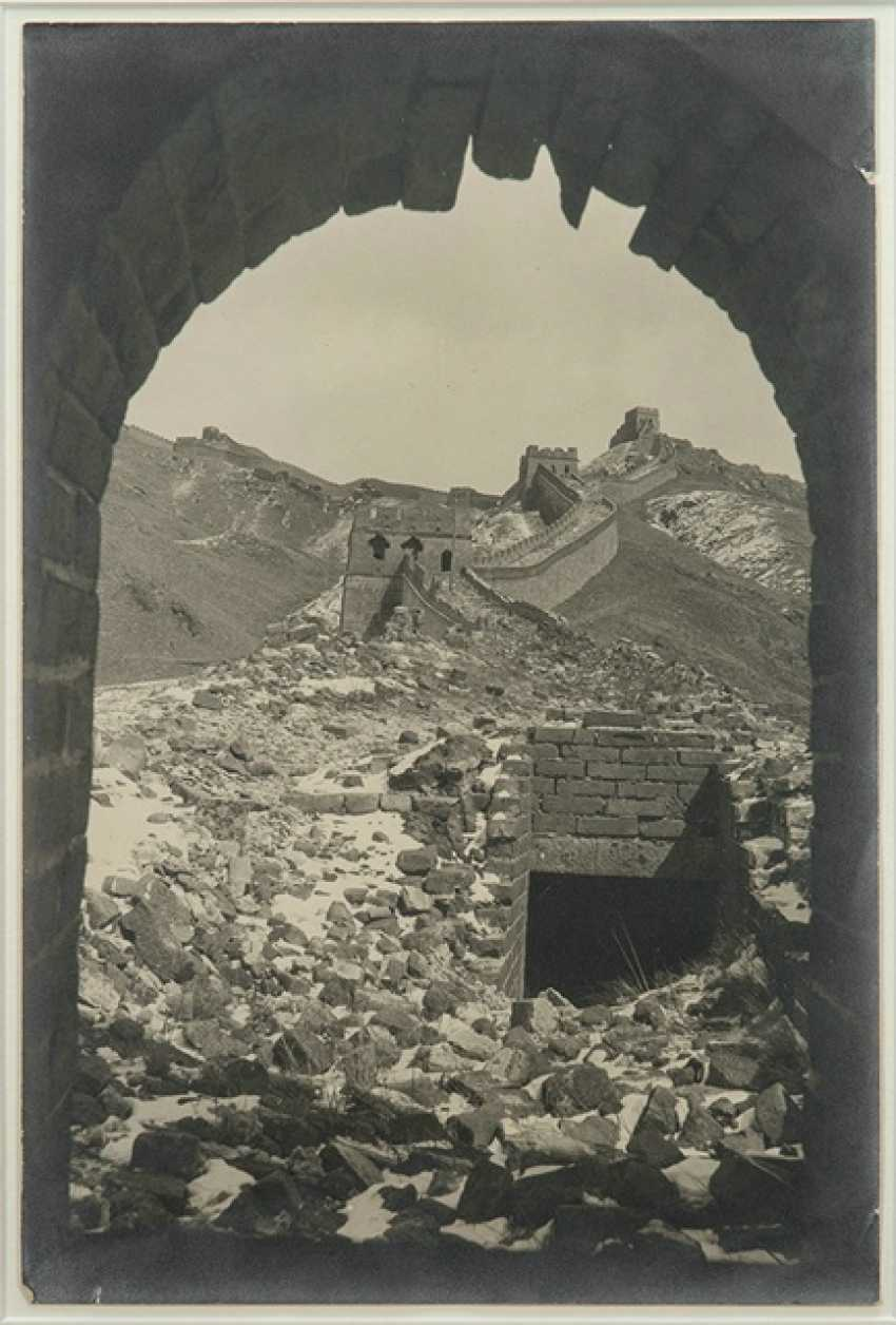 Five historic photographs with views in and around Beijing - photo 5